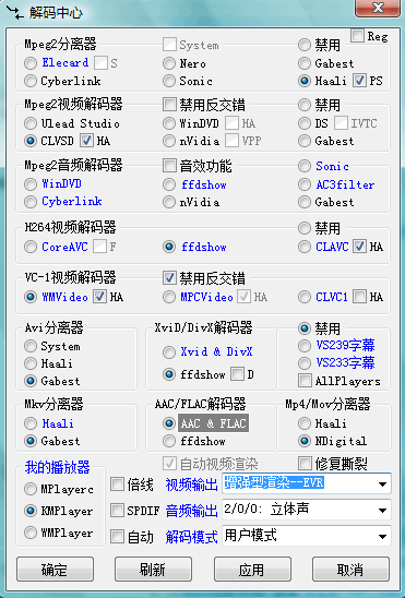 2009-10-01_210020