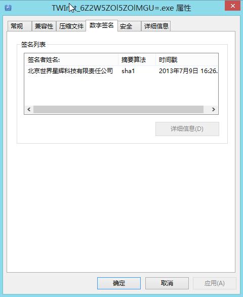 2013-07-11_232228