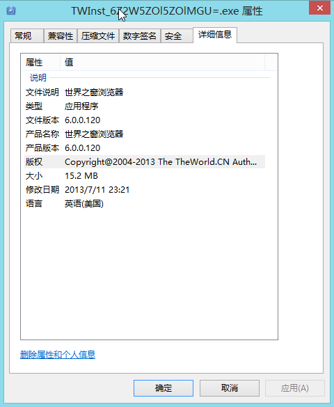 2013-07-11_232303