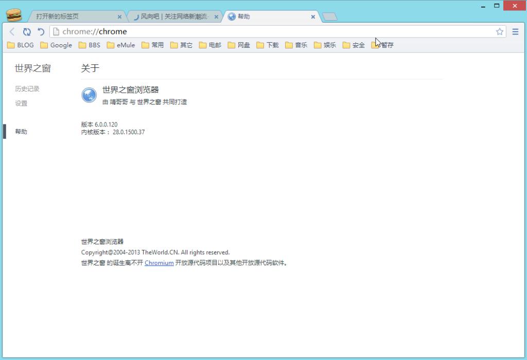 2013-07-11_232853