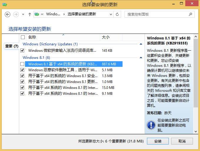 Windows 8.1 With Update 1