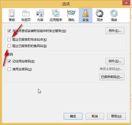 影响Firefox加载页面的选项