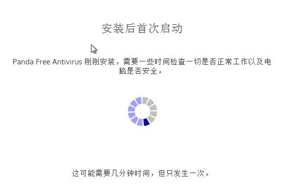 2014-11-30_132058