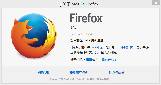 firefox的64位版很流畅