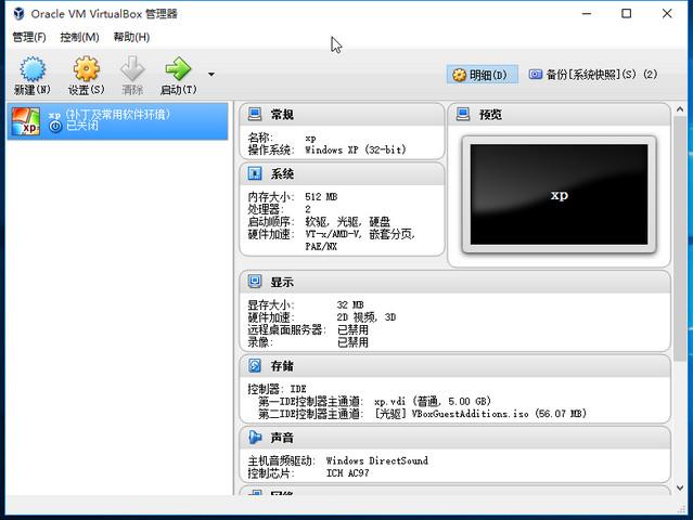 VirtualBox 5.0.4