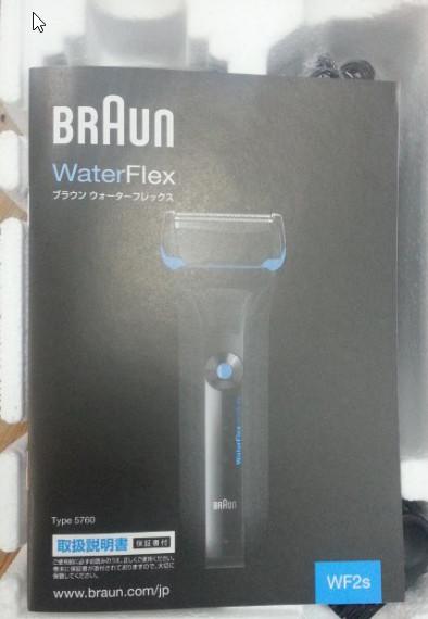 海淘的Water Flex WF2s