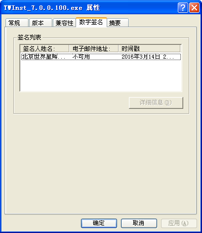 世界之窗浏览器7.0.0.100发布