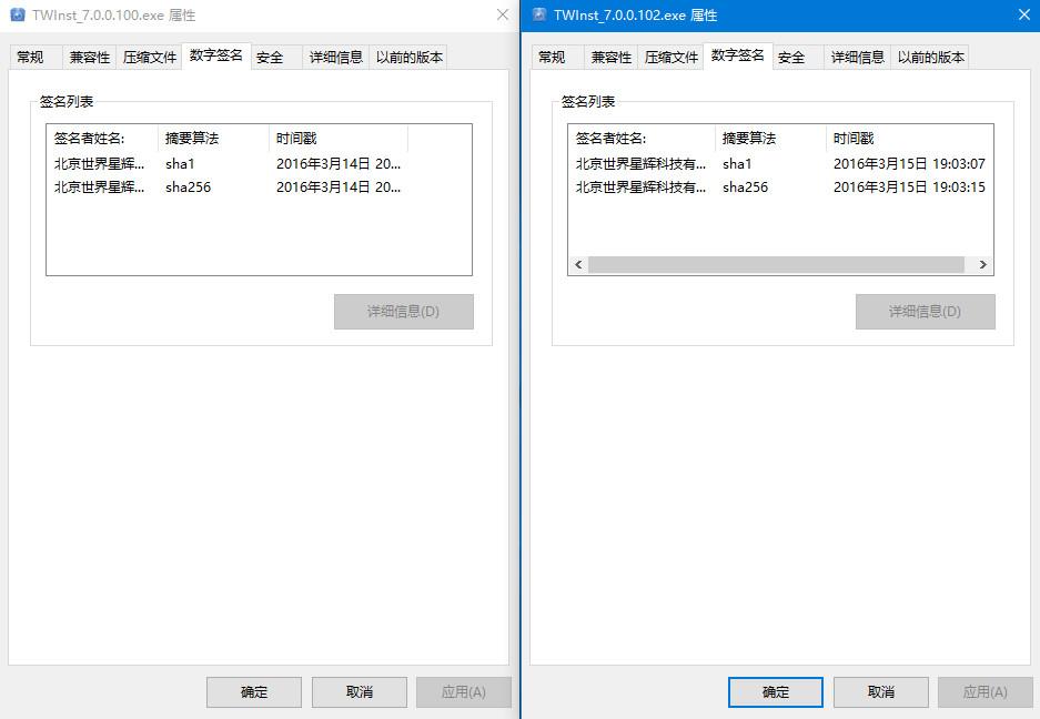世界之窗浏览器7.0.0.102发布