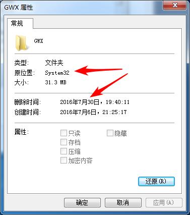 windows10强制升级结束