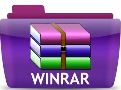 winrar5.40官方无广告版