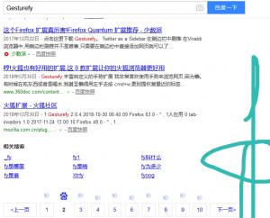 Firefox68百度翻页不在页首的问题
